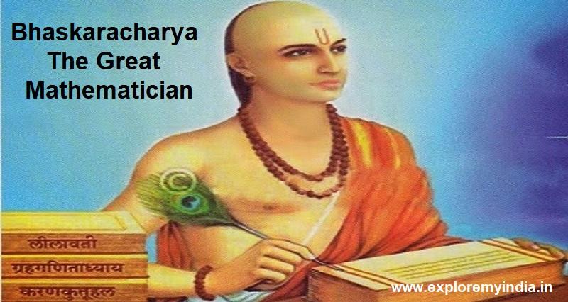 aryabhata the great indian mathamatician